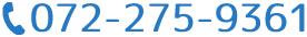 総合保険TAIHOU株式会社072-275-9361